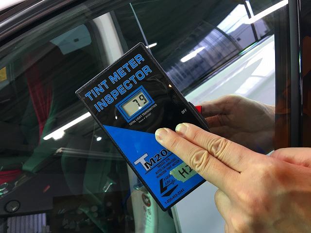 フロントガラスフィルム施工後の可視光線透過率測定画像