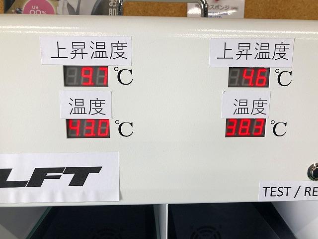カーフィルム体感機で測定した温度を表示した画像